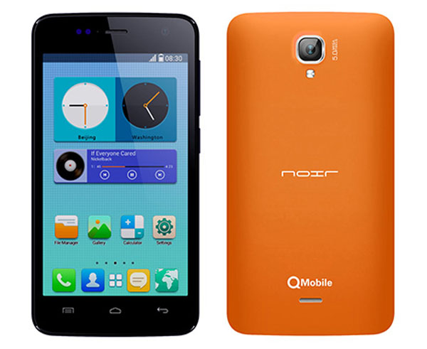how to manually reset iphone qmobile noir i5 price in pakistan specifications 2129