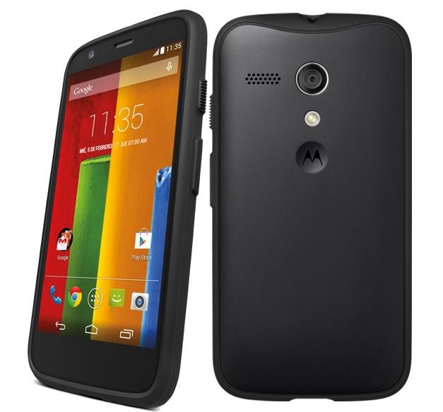 Motorola Moto E Price in Pakistan
