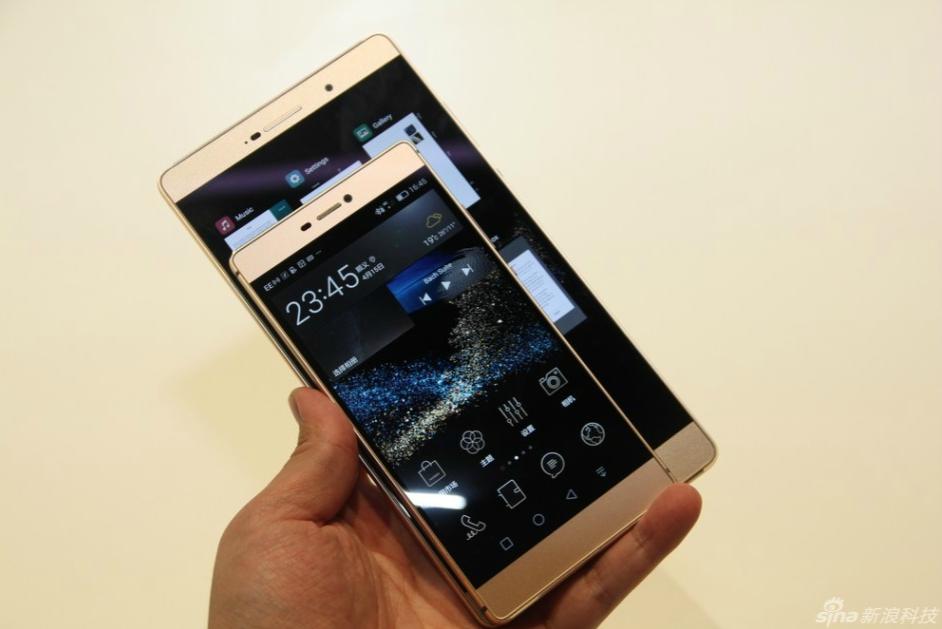 Huawei P8 Max Price in Pakistan