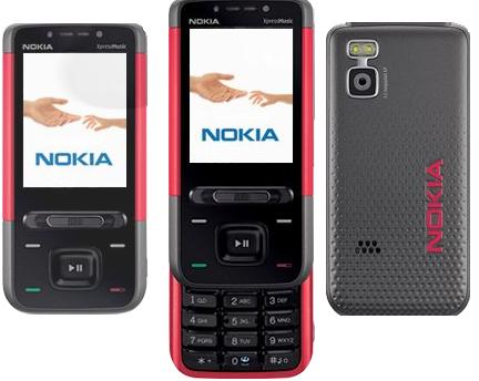 Nokia 5610 Price in Pakistan - Full Specifications & Reviews