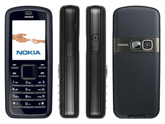 Nokia 6080 Images - Mobile Larges - 107.2KB