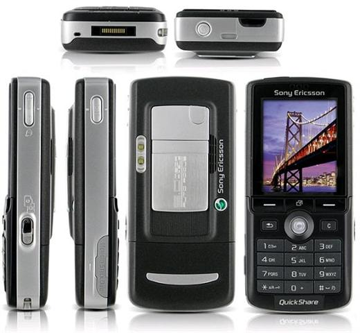sony ericsson k750 price in pakistan full specifications. Black Bedroom Furniture Sets. Home Design Ideas
