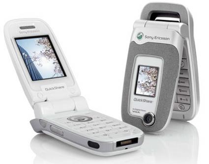 Evolution of Sony Ericsson Walkman Phones (2005 - 2011 ...