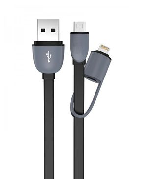 2-In-1 Data Cable - Rubber  ..