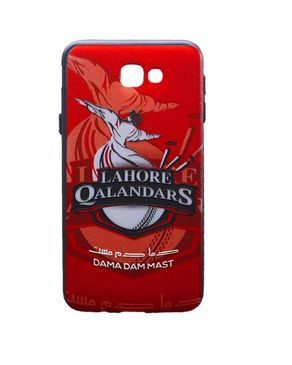 Lahore Qalandar Case for Sa ..