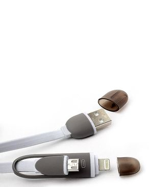 USB Data Cable - White
