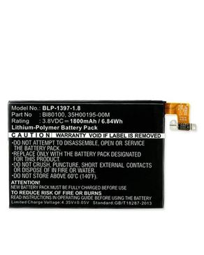 BL80100 - Battery For HTC O ..