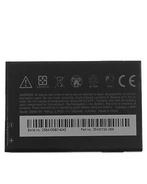 BB96100 Battery For HTC G8  ..