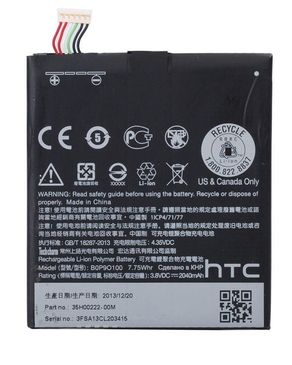 Genuine Battery for HTC M8
