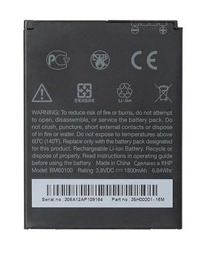 BM60100 Battery For HTC DES ..