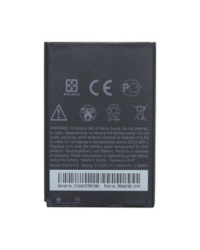 BA S520 - Battery for HTC G ..