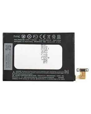BN07100 - Battery For HTC O ..