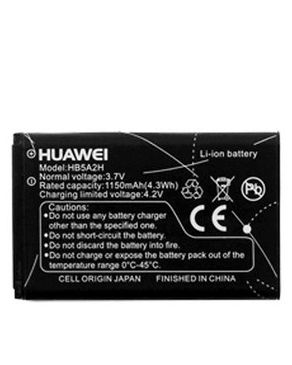 HB5A2H Battery for Huawei U ..