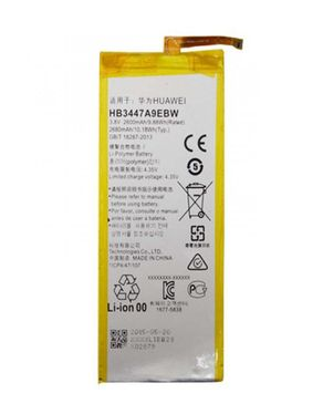 HB3347A9EBW - Battery For H ..