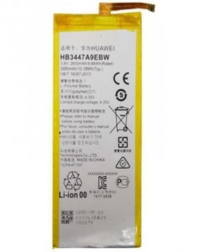 HB3347A9EBW - Battery For P ..