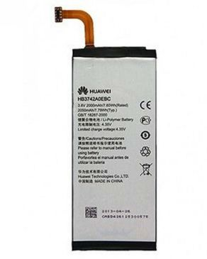 HB3742A0EBC - Battery For A ..