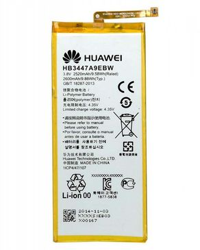HB3447A9EBW - Battery For H ..