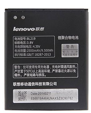 BL219 Battery for Lenovo A8 ..