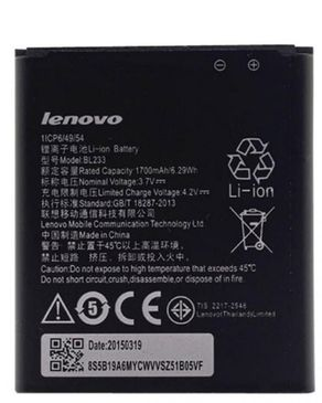 BL233 Battery for Lenovo A3 ..