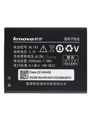 BL192 Battery FOR LENOVO A5 ..