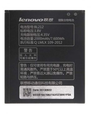 BL212 Battery for Lenovo S8 ..