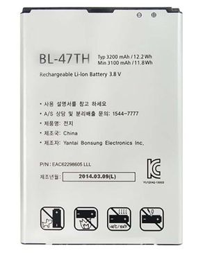 BL 47TH - Battery For LG Op ..