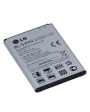 Battery for LG G3 - Silver