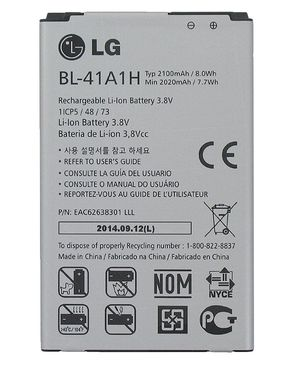 BL-41A1H Battery For LG Tri ..