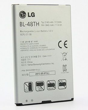BL-48TH - Battery For LG -  ..