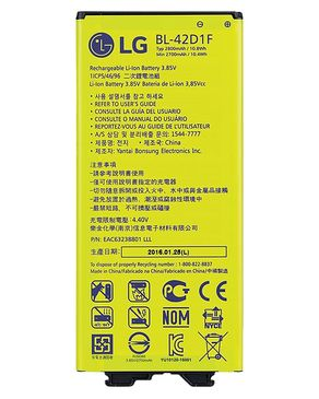 BL-42D1F Battery For LG G5  ..