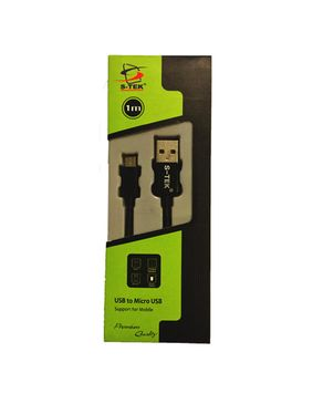 MicroUSB Cable - Black