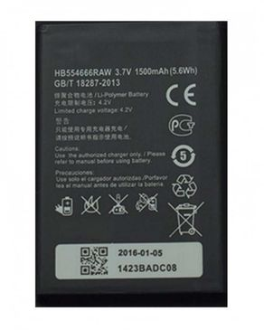 HB554666RAW - Battery for H ..