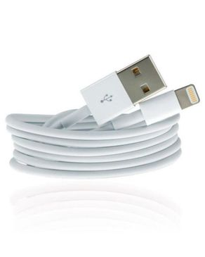 Charging Cable For iPhone 5 ..