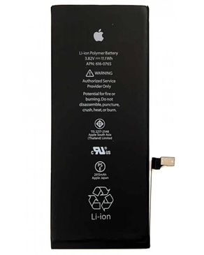 Battery For Iphone 6S Plus  ..