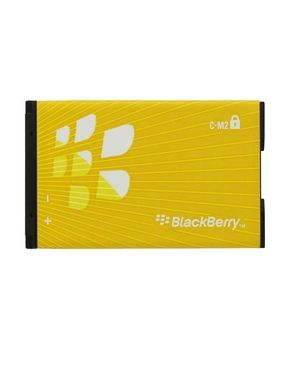Battery for Blackberry 8100 ..