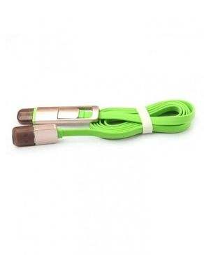 2-In-1 Data Cable - Green