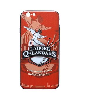 Lahore Qalandar Case for iP ..