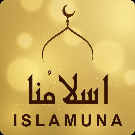 islam 360 app download