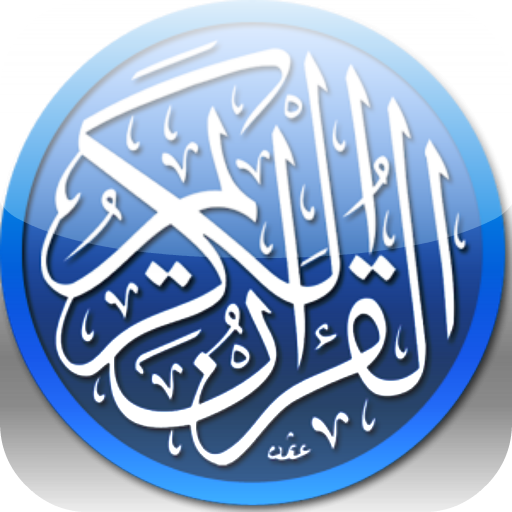 Top Quran Applications for Android