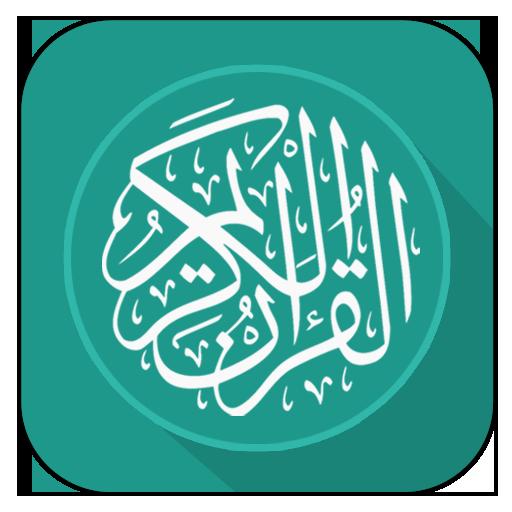 30 Para of Quran with Urdu Translation - Best Islam App