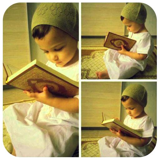 Quran Pak Audio Full 30 Para - Best Islam App