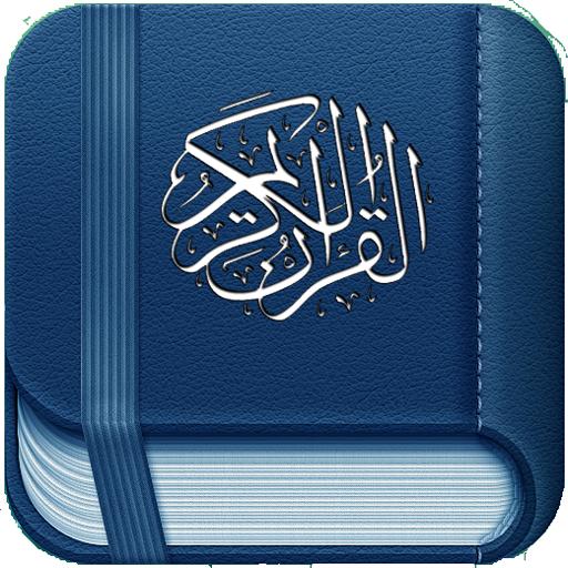 Holy Quran with Tafsir - Best Islam App