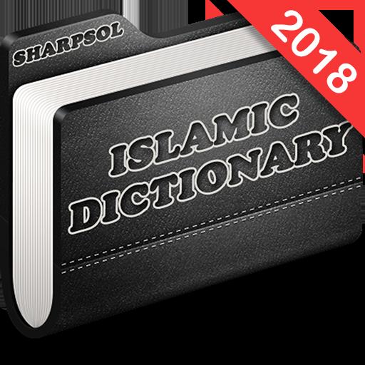 Islamic Dictionary-Islamic Guide For Muslims - Best Islam App