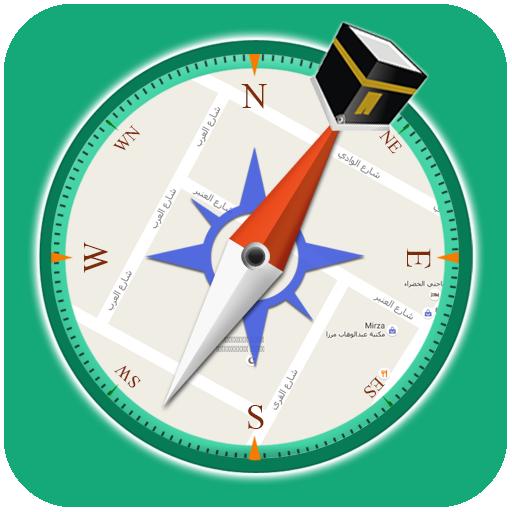 Qibla Compass - Prayer Times, Hijri, Kalma, Azan - Best
