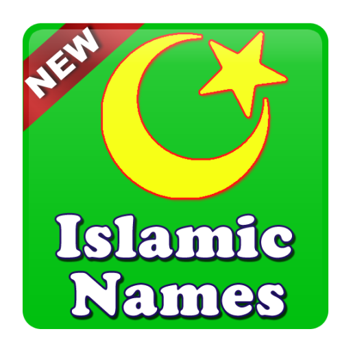Top Muslim Names Applications for Android
