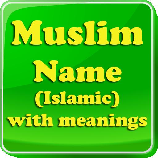 Muslim Baby Names Meaning Best Names App