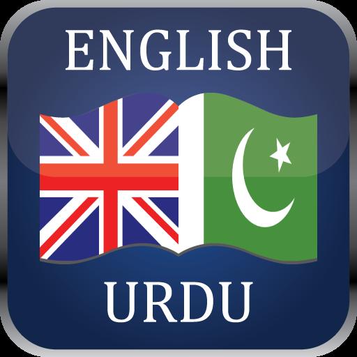 English Urdu Dictionary FREE - Best Dictionary App