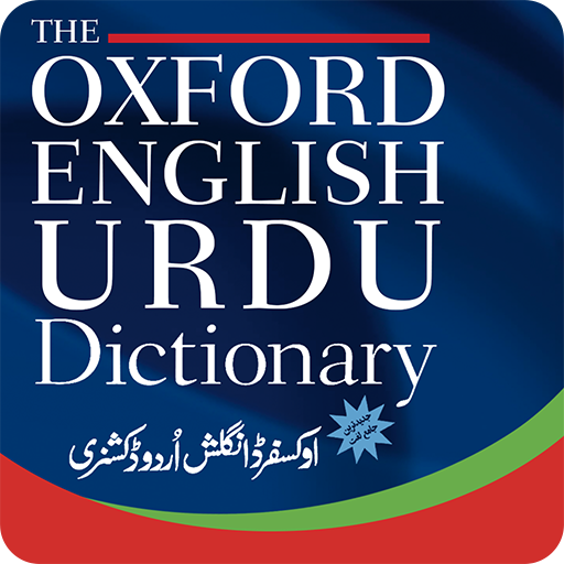 Oxford English Urdu Dictionary - Best Dictionary App