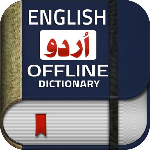 Offline English Urdu Dictionary Plus Translator - Best