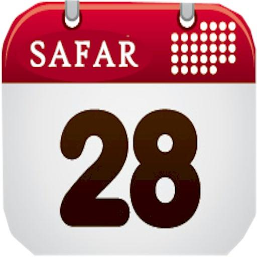 Islamic Calendar Converter - Best Islam App